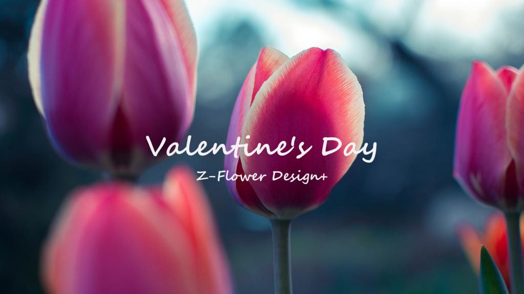 バレンタインデー 贈る 花 フラワーアレンジメント チューリップ 花束 ラッピング