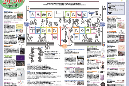 上野の森バレエホリディ2018 バレエマルシェ ワークショップ 真夏の夜の夢 花屋 コンセプト トウシューズ ポアントフラワー アレンジメント 花かんむり