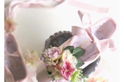 東京文化会館 上野の森バレエホリデイ バレエ 花 アーティフィシャルフラワー 白鳥の湖 花かんむり コサージュ トウシューズ ワークショップ
